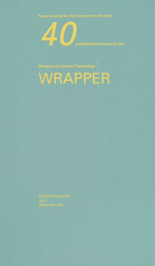 Pamp_Wrapper